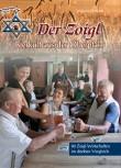 Der Zoigl – Bierkult aus der Oberpfalz